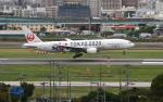 asuto_fさんが、福岡空港で撮影した日本航空 777-246の航空フォト(写真)
