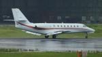 ハミングバードさんが、名古屋飛行場で撮影した朝日航洋 680 Citation Sovereignの航空フォト(写真)
