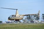 kumagorouさんが、仙台空港で撮影した賛栄商事 R66の航空フォト(飛行機 写真・画像)
