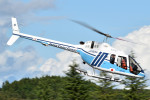 ミルハスさんが、瀬峰飛行場で撮影した海上保安庁 505 Jet Ranger Xの航空フォト(写真)
