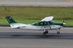ぽんさんが、高松空港で撮影した共立航空撮影 TU206G Turbo Stationair 6の航空フォト(写真)