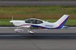 ぽんさんが、高松空港で撮影した日本個人所有 TB-10 Tobago GTの航空フォト(写真)