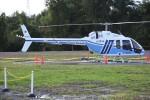 kumagorouさんが、瀬峰飛行場で撮影した海上保安庁 505 Jet Ranger Xの航空フォト(飛行機 写真・画像)