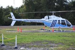 瀬峰飛行場 - Semine Airfieldで撮影された瀬峰飛行場 - Semine Airfieldの航空機写真