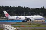 kikiさんが、成田国際空港で撮影したチャイナエアライン A350-941XWBの航空フォト(写真)