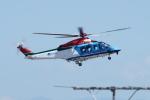 kij niigataさんが、新潟空港で撮影した新潟県消防防災航空隊 AW139の航空フォト(写真)