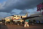 ぬま_FJHさんが、宮崎空港で撮影した航空大学校 C90A King Airの航空フォト(写真)