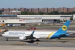 安芸あすかさんが、ジョン・F・ケネディ国際空港で撮影したウクライナ国際航空 767-33A/ERの航空フォト(写真)
