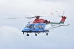 蒼い鳩さんが、新潟空港で撮影した新潟県消防防災航空隊 AW139の航空フォト(飛行機 写真・画像)