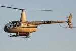 コギモニさんが、小松空港で撮影した賛栄商事 R66の航空フォト(写真)