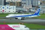 Yusuke✈︎さんが、福岡空港で撮影した全日空 A320-271Nの航空フォト(写真)