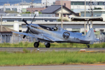 yabyanさんが、名古屋飛行場で撮影したイギリス企業所有 361 Spitfire LF9Cの航空フォト(写真)