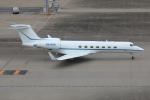 Tia spotterさんが、羽田空港で撮影した不明 G-V-SP Gulfstream G550の航空フォト(写真)