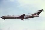 tassさんが、マッカラン国際空港で撮影したデルタ航空 727-247/Advの航空フォト(飛行機 写真・画像)