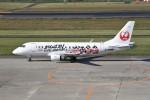 kumagorouさんが、仙台空港で撮影したジェイ・エア ERJ-170-100 (ERJ-170STD)の航空フォト(飛行機 写真・画像)
