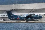 kiheiさんが、新明和甲南工場で撮影した海上自衛隊 US-1AKai/XUS-2の航空フォト(写真)