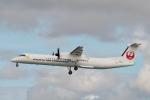 starlightさんが、那覇空港で撮影した琉球エアーコミューター DHC-8-402Q Dash 8 Combiの航空フォト(写真)