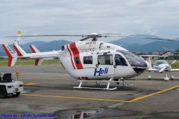 Chofu Spotter Ariaさんが、福井空港で撮影したセントラルヘリコプターサービス BK117C-2の航空フォト(写真)