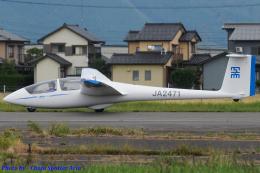 Chofu Spotter Ariaさんが、福井空港で撮影した日本個人所有 ASK 21の航空フォト(飛行機 写真・画像)