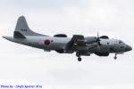 Chofu Spotter Ariaさんが、厚木飛行場で撮影した海上自衛隊 UP-3Dの航空フォト(飛行機 写真・画像)