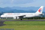 Chofu Spotter Ariaさんが、静岡空港で撮影した中国東方航空 A320-232の航空フォト(写真)