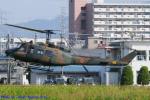 Chofu Spotter Ariaさんが、八尾空港で撮影した陸上自衛隊 UH-1Jの航空フォト(飛行機 写真・画像)