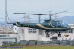 Chofu Spotter Ariaさんが、八尾空港で撮影した日本個人所有 480Bの航空フォト(飛行機 写真・画像)