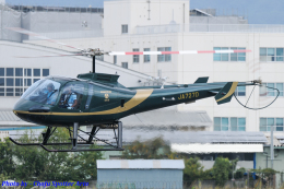 Chofu Spotter Ariaさんが、八尾空港で撮影した日本個人所有 480Bの航空フォト(写真)