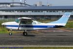 Chofu Spotter Ariaさんが、八尾空港で撮影した第一航空 TU206F Turbo Stationairの航空フォト(飛行機 写真・画像)