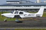 Chofu Spotter Ariaさんが、八尾空港で撮影した日本個人所有 SR22の航空フォト(飛行機 写真・画像)
