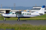 Chofu Spotter Ariaさんが、八尾空港で撮影した共立航空撮影 208B Grand Caravanの航空フォト(飛行機 写真・画像)