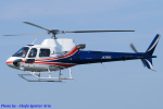 Chofu Spotter Ariaさんが、八尾空港で撮影したノエビア AS350B3 Ecureuilの航空フォト(写真)