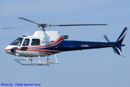 Chofu Spotter Ariaさんが、八尾空港で撮影したノエビア AS350B3 Ecureuilの航空フォト(飛行機 写真・画像)