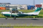 Chofu Spotter Ariaさんが、八尾空港で撮影した共立航空撮影 T206H Turbo Stationairの航空フォト(飛行機 写真・画像)