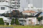 Chofu Spotter Ariaさんが、八尾空港で撮影した陸上自衛隊 AH-1Sの航空フォト(飛行機 写真・画像)