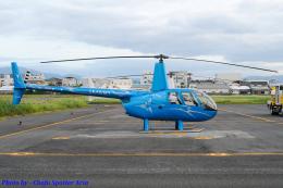Chofu Spotter Ariaさんが、八尾空港で撮影した日本個人所有 R44 IIの航空フォト(写真)