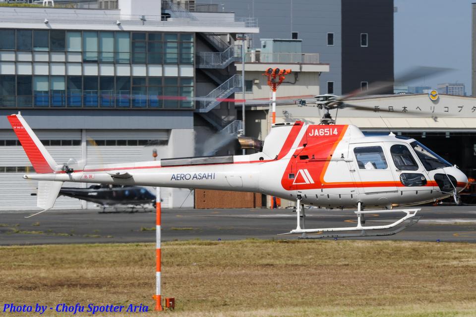 Chofu Spotter Ariaさんの朝日航洋 Airbus Helicopters H125 (JA6514) 航空フォト
