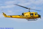 Chofu Spotter Ariaさんが、東京ヘリポートで撮影したアカギヘリコプター 204B-2(FujiBell)の航空フォト(写真)