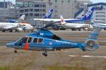 khideさんが、伊丹空港で撮影した兵庫県警察 EC155B1の航空フォト(写真)
