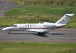 雲霧さんが、羽田空港で撮影した国土交通省 航空局 525C Citation CJ4の航空フォト(写真)