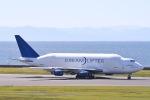 Jyunpei Ohyamaさんが、中部国際空港で撮影したボーイング 747-409(LCF) Dreamlifterの航空フォト(写真)