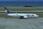 kumagorouさんが、那覇空港で撮影したスカイマーク 737-8FHの航空フォト(写真)