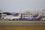 flyflygoさんが、熊本空港で撮影したフジドリームエアラインズ ERJ-170-200 (ERJ-175STD)の航空フォト(写真)