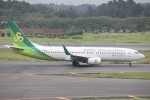 NAOHIROさんが、成田国際空港で撮影した春秋航空日本 737-81Dの航空フォト(写真)