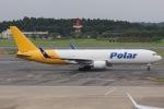 NAOHIROさんが、成田国際空港で撮影したポーラーエアカーゴ 767-3JHF(ER)の航空フォト(写真)
