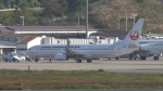 撮り撮り人さんが、岡山空港で撮影した日本トランスオーシャン航空 737-8Q3の航空フォト(写真)