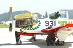 デデゴンさんが、防府北基地で撮影した航空自衛隊 T-7の航空フォト(写真)