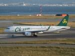 Y@RJGGさんが、関西国際空港で撮影した春秋航空 A320-214の航空フォト(写真)