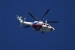レドームさんが、?で撮影した国土交通省 地方整備局 AW139の航空フォト(写真)