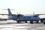 kahluamilkさんが、ヘルシンキ空港で撮影したノルディック・リージョナル・エアラインズ ATR-72-500 (ATR-72-212A)の航空フォト(写真)